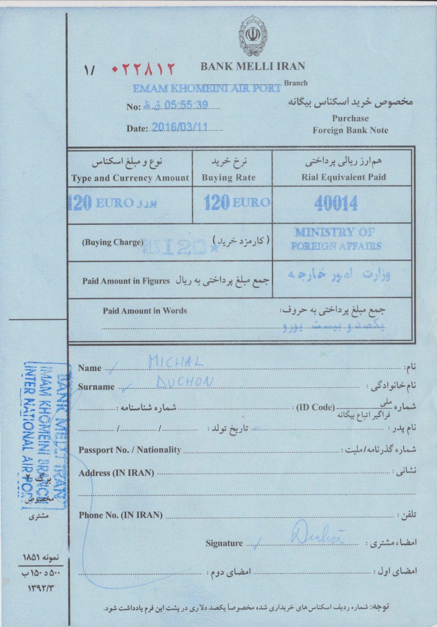 žiadosť o víza_irán_travelhacker