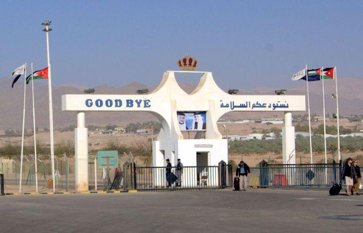 jordánsko_tipy_víza_travelhacker
