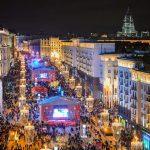 Vianočné trhy v Moskve