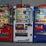 Japonsko_automaty
